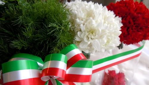 Fiori Italia.Buon Compleanno Italia Fiori E Foglie